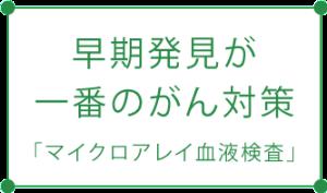 array_01