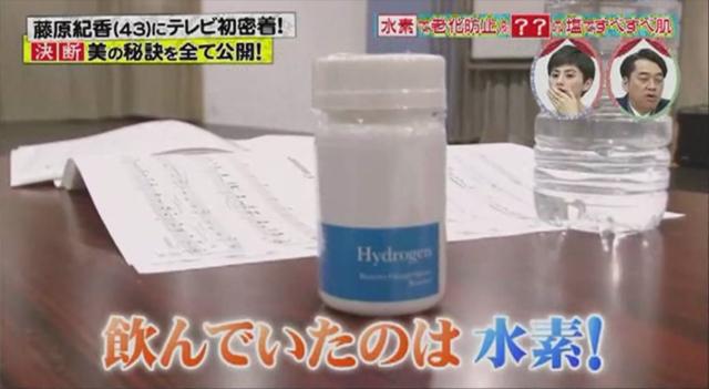 効果 水素 カプセル