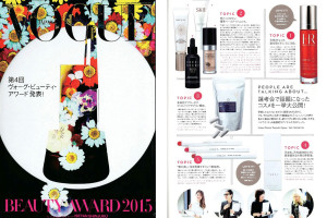 vogue_beautyaward2015_37_l